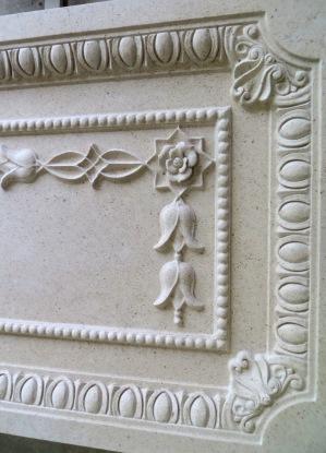 MEM Stone Panel 2