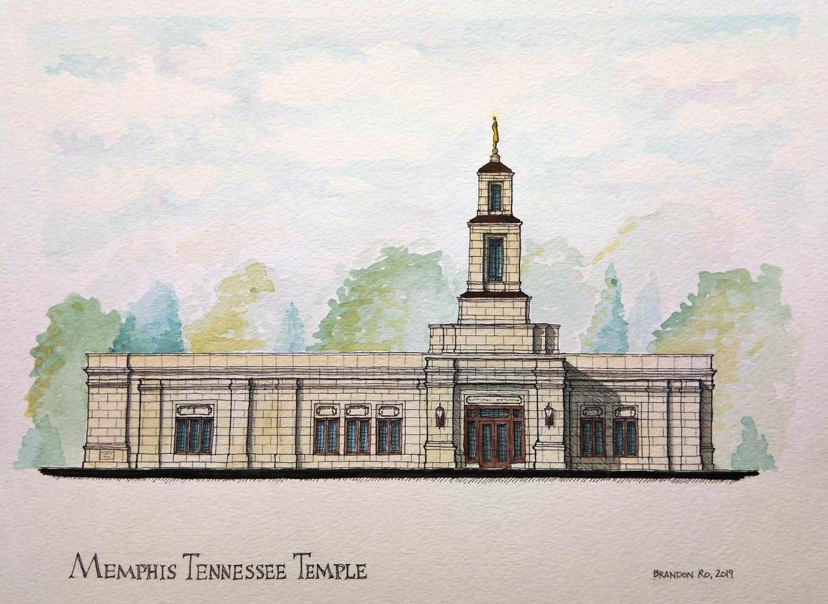 Memphis Temple Watercolor 1